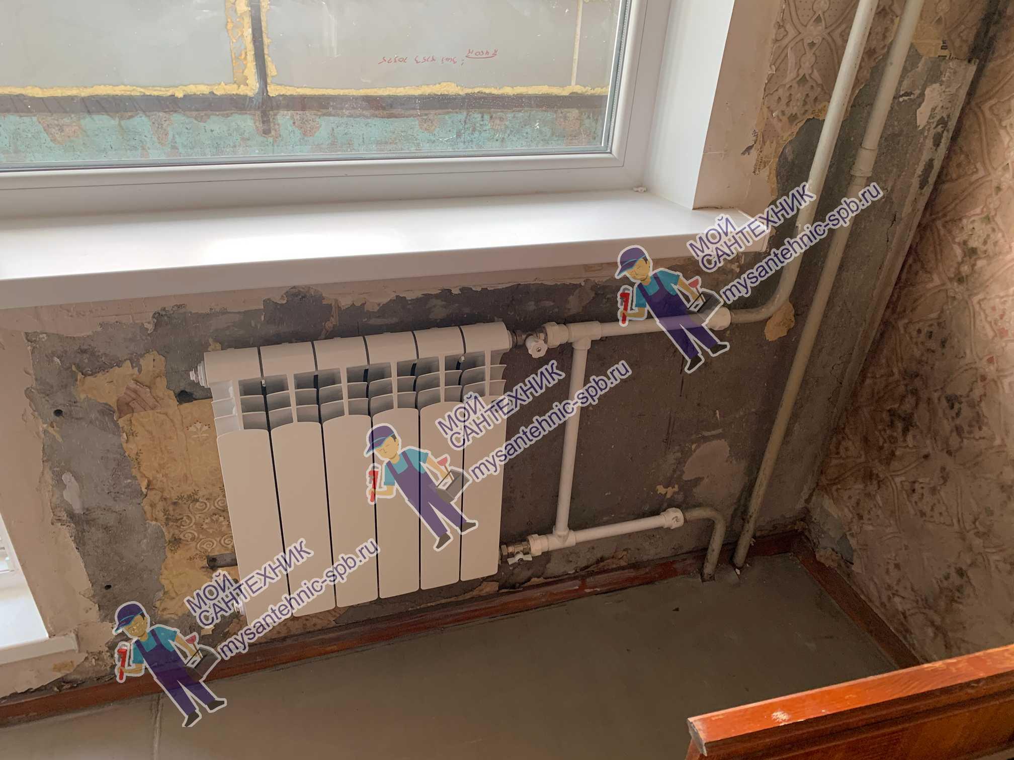 Замена 3-х радиаторов «под ключ» на ул.Уточкина