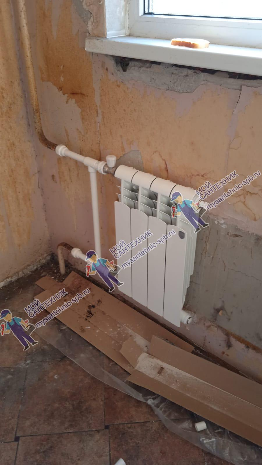 Замена радиатора «под ключ» на ул.Руднева